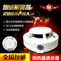Factory independent tester, fire alarm, household smoke alarm, smoke detector, smoke detector