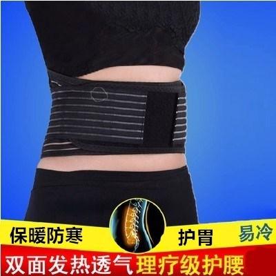 Cintura apoio cinto auto - aquecimento aquecimento Terapia magnética cintura cintura cintura comprar UMA protecção de pescoço - Auto aquecimento