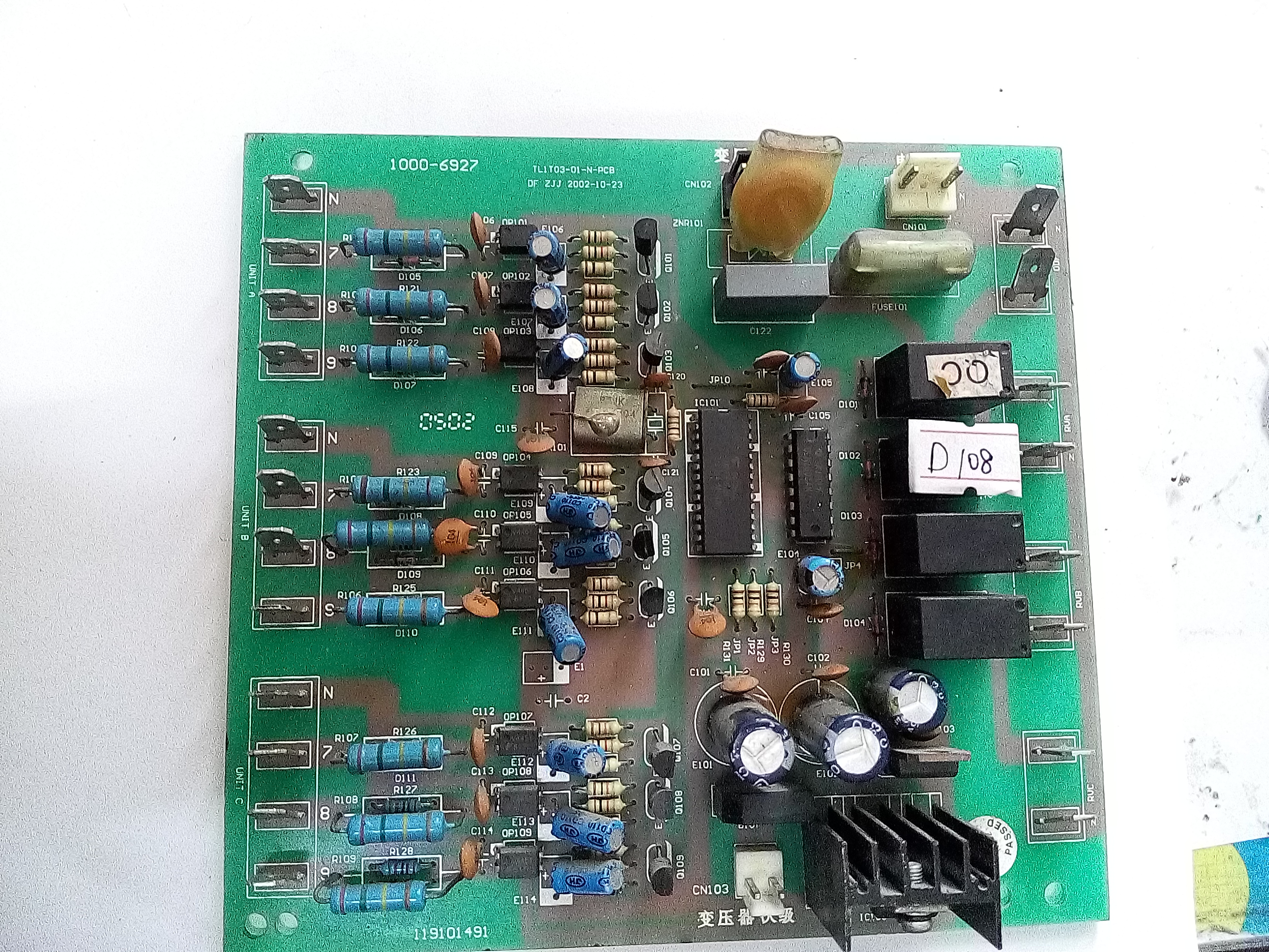 GREE, Trane central air-conditioning machine computer board 1000-6927TL1T03-01-N-PCB board
