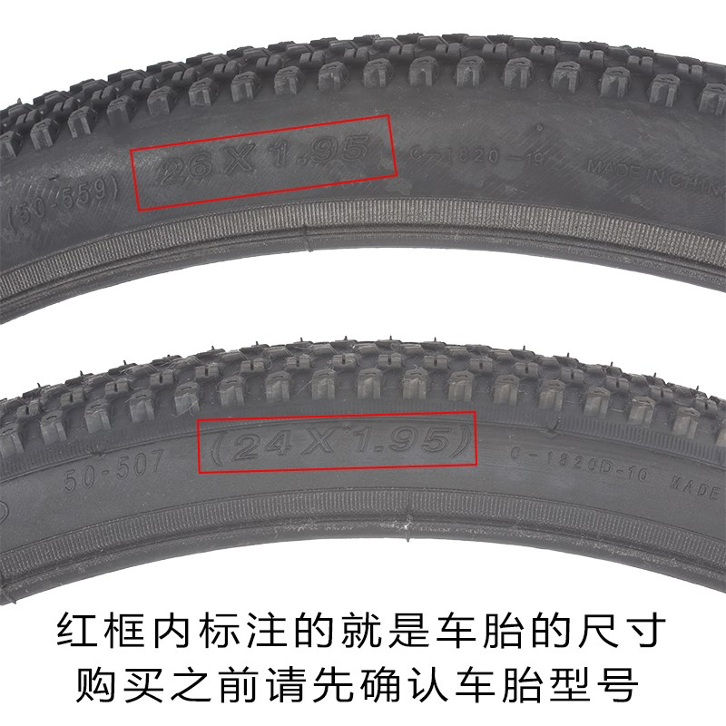 En x1.95 de 26 pulgadas de 24 pulgadas, velocidad de bicicleta de montaña con el desgaste de neumáticos de bicicleta universal