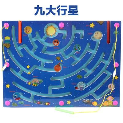 2345 éves gyermekek nagy a mágneses erő. 走珠 mágneses 铁运 toll.