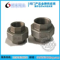 Water pipe fittings, live wire, wire 4, stainless steel, 304 stainless steel buckle joint, water pipe by any 201304