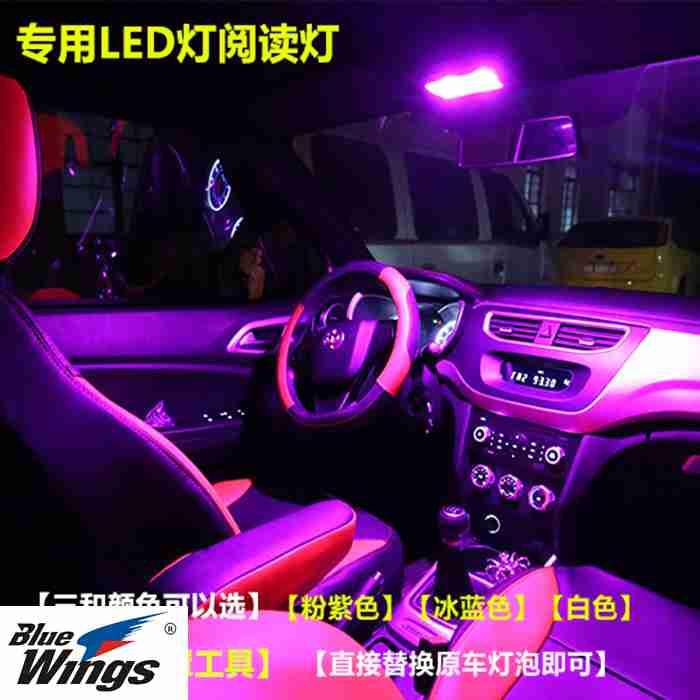 斯柯达 晶锐 밝고 예리하다 변신 부품 LED 읽기 전용 차 안에 불 불 흰색 아이스 블루