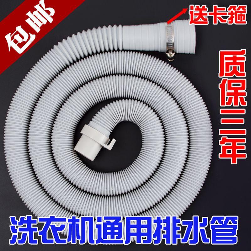El trío alargado y tubo de agua de la lavadora de mármol de la fregona doble doble de verduras cuenca desodorantes de manguera de agua