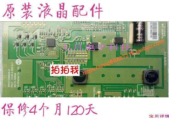 البعد 42E615L42 بوصة شاشات الكريستال السائل التلفزيون الموسيقى الملحقات دفعة عالية الجهد امدادات الطاقة التيار المستمر لوحة الدوائر CH