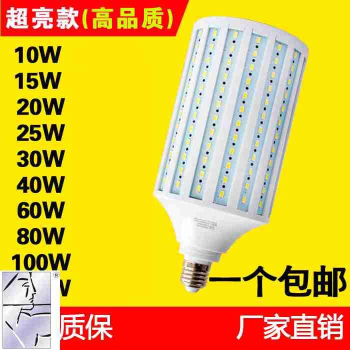 светодиодные лампы, энергосберегающие лампочки светодиодная лампочка кукурузы защиты глаз e27 винт b22 штык единого огня