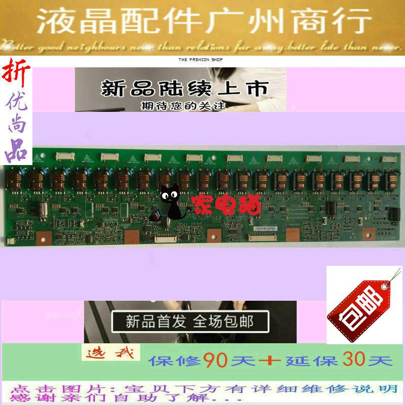 37 zentimeter lg LCD - TV 37LC2R-CJ liter - hintergrundbeleuchtung eine stromversorgung Jahre a513 konstantstrom wechselrichter - Board