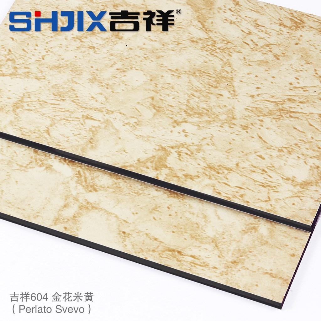 4mm21 aluminum wire Jinhua Beige interior walls door advertising wall hanging plate