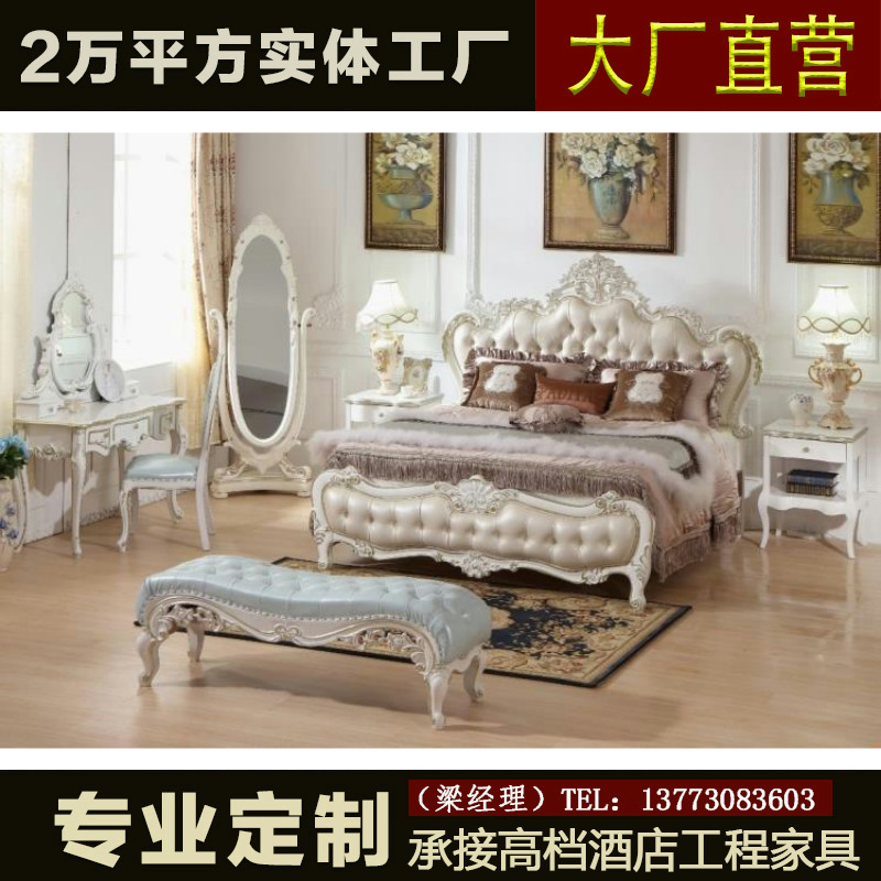 New classical, post-modern, new classical bedroom furniture, solid wood carving, white depiction of champagne cloth, soft double bed