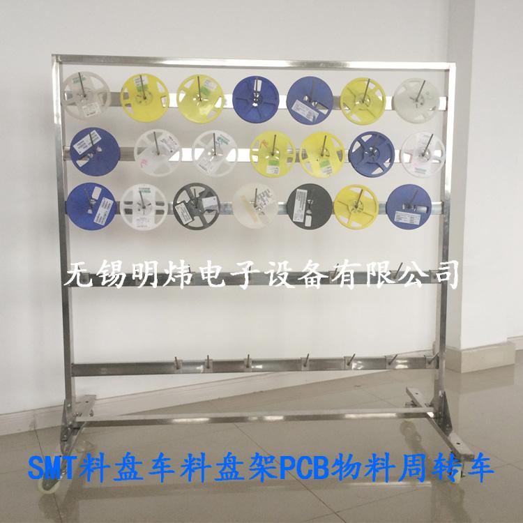 SMT - Salvo appeso materiale materiale del Resto veicolo di trasferimento materiale di supporto materiale d'Auto di stoccaggio di materiale di PCB.