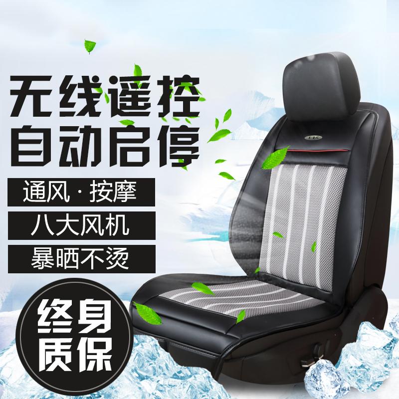 Ο κρύος αέρας USB ανεμιστήρα ψύξης και κλιματισμού μαξιλάρια το καλοκαίρι τους γραφείο Auto διαπερατότητα ωραίο μαξιλάρι