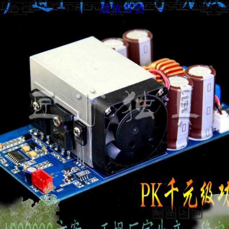 Formal leisure high-power digital power amplifier single channel stage power amplifier board bass