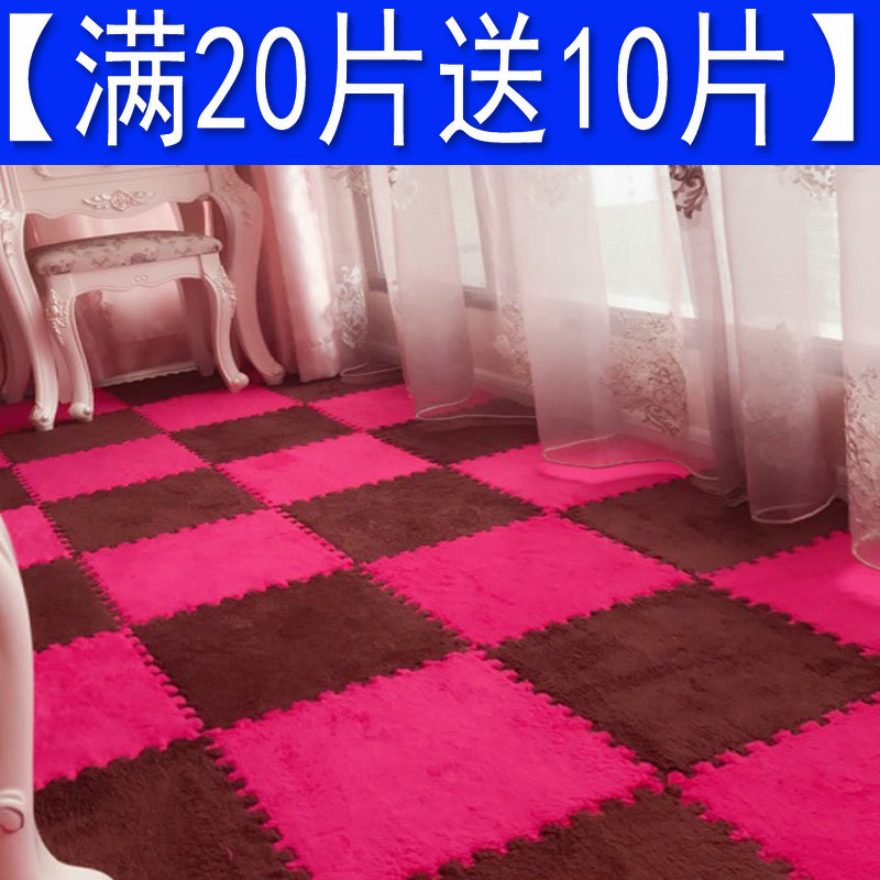Mosaic puzzle bedroom mats suede carpet covered with tatami mat sponge household bedroom 6