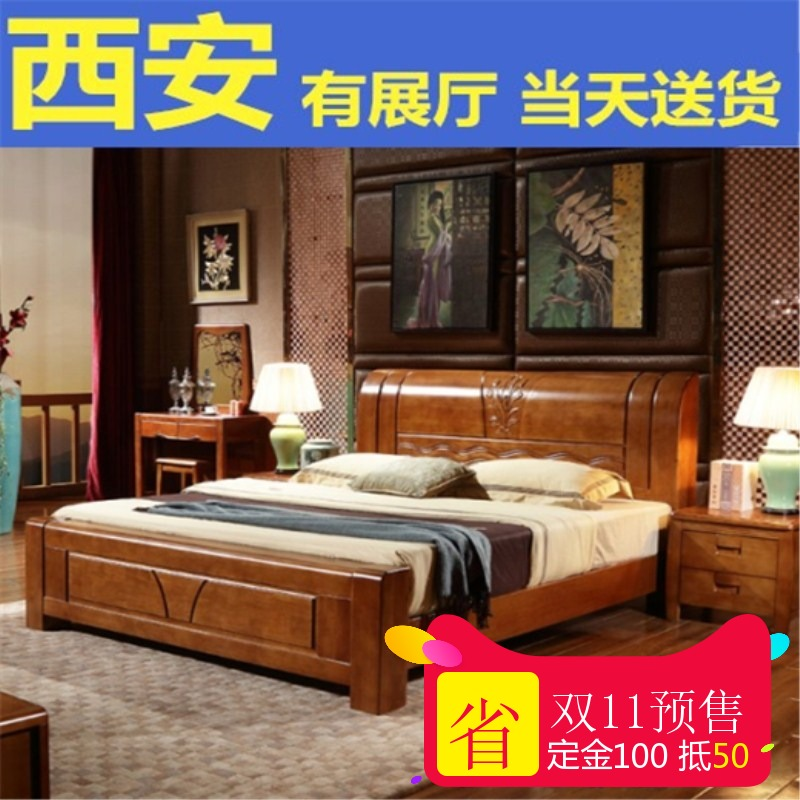 Solid wood bed, rubber oak 1.8 meters, Chinese style double simple modern Chinese master bedroom, high box storage marriage bed