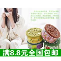 Ultra popular air freshener solid fragrance agent solid fragrance agent