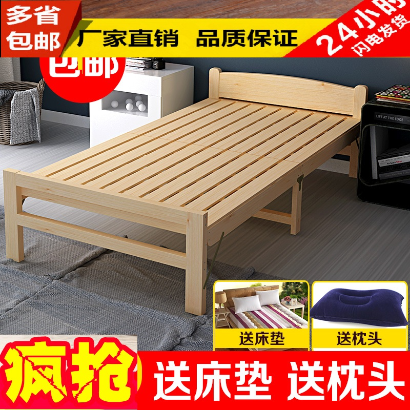 Folding bed single bed double bed adult children at home solid economic plank bed 1.2 meters to 1.5 meters