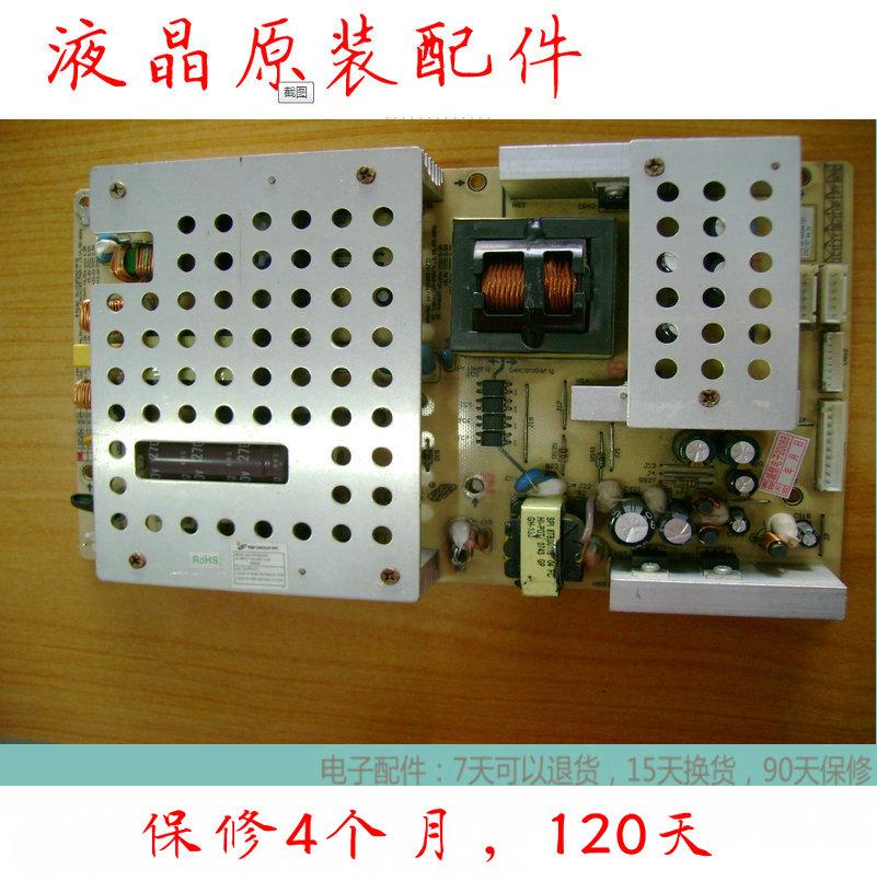 42 tums lcd - platt - tv samt changhong LT4219P strömförsörjning BBY62 högspänning - moderkort.
