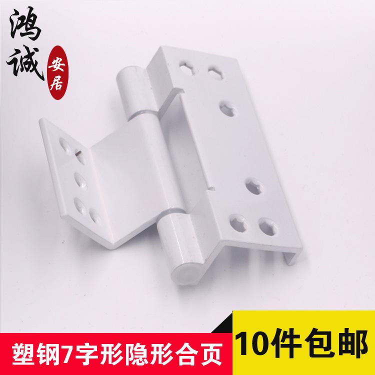 Steel doors and windows thick iron hinge hinge door window door hinge hinge hardware accessories grinding cutter