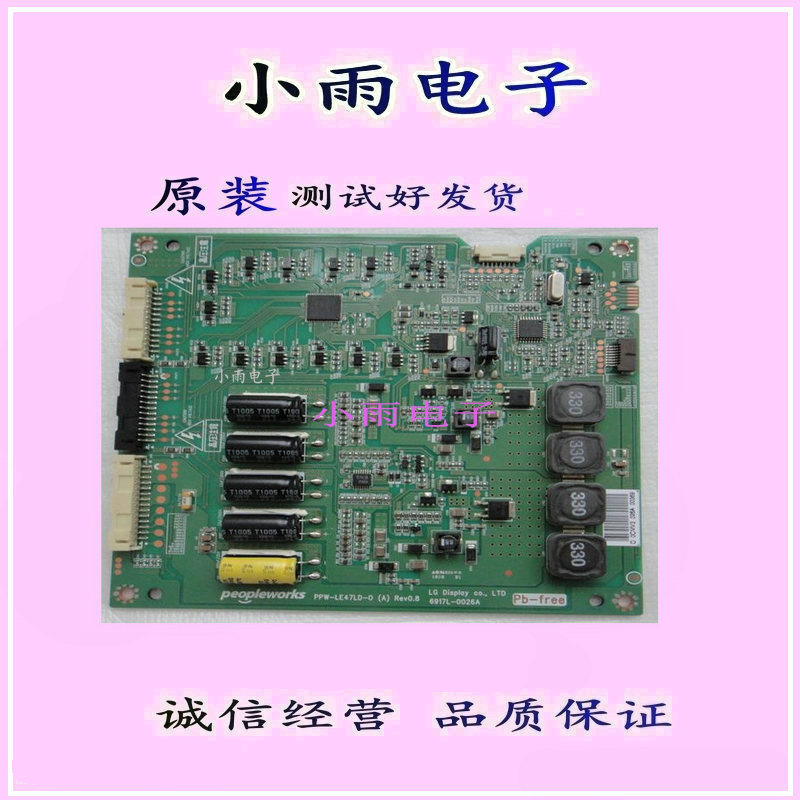 SKYWORTH 47E70RG47 inch LCD LCD TV circuit board backlight high voltage power supply constant current board Y