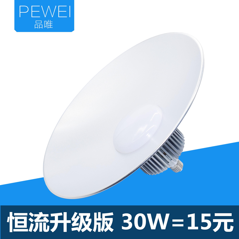led 工矿 světla, světla zařízení pro osvětlení (semináře skladu světla skyhook světla 100W50W továrny osvětlení úplně jasná