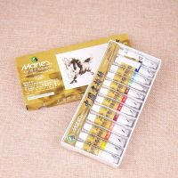 Special offer Marley brand 12 color 5ml pigment China painting traditional Chinese painting painting tools and materials shipping package paper