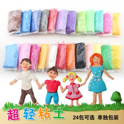 超轻粘土黏土太空泥24色套装幼儿园手工diy材料批发20克装包邮