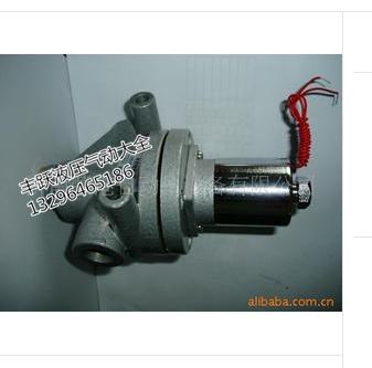 Ji'nan Huaneng JPC/ / jiefeite electric control valve K23JD-L20M-R genuine original
