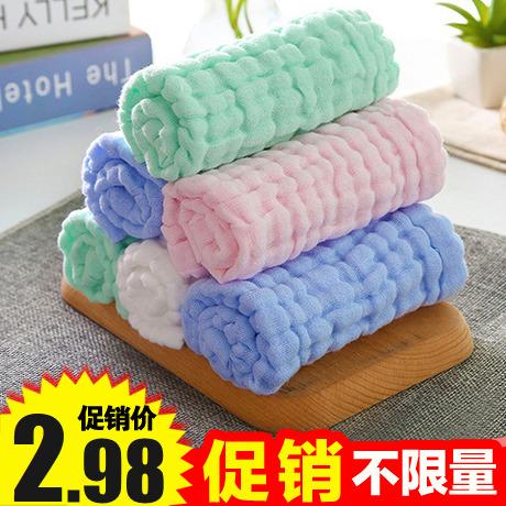 不掉毛吸水洗脸小毛巾成人擦脸巾 家用儿童婴儿洗澡小方巾擦手巾