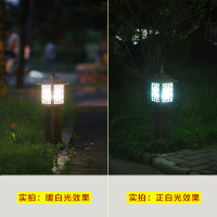 Solar lamp, outdoor courtyard lamp, waterproof outdoor lawn lamp, patio terrace, Les Loges Du Park Hotel street lamp
