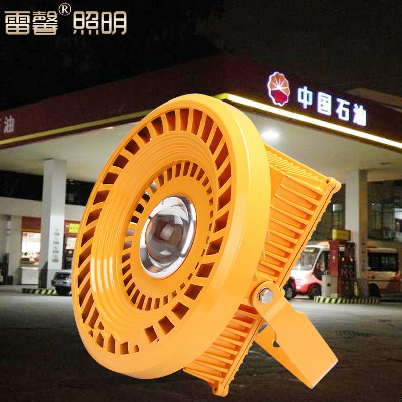 Led explosion-proof lamp lamp factory warehouse gas station three machine integrated ceiling chandeliers 100w50w30w