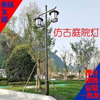 Chongqing antique courtyard lamp, Chinese courtyard lamp, retro courtyard light road, street lamp, landscape lamp, street lamp, decorative lamp