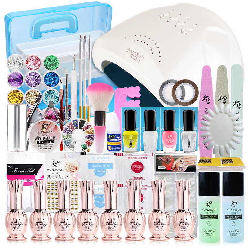 Manicure kit complete beginners removable QQ Bobbi Cutex nail polish glue set light phototherapy machine set