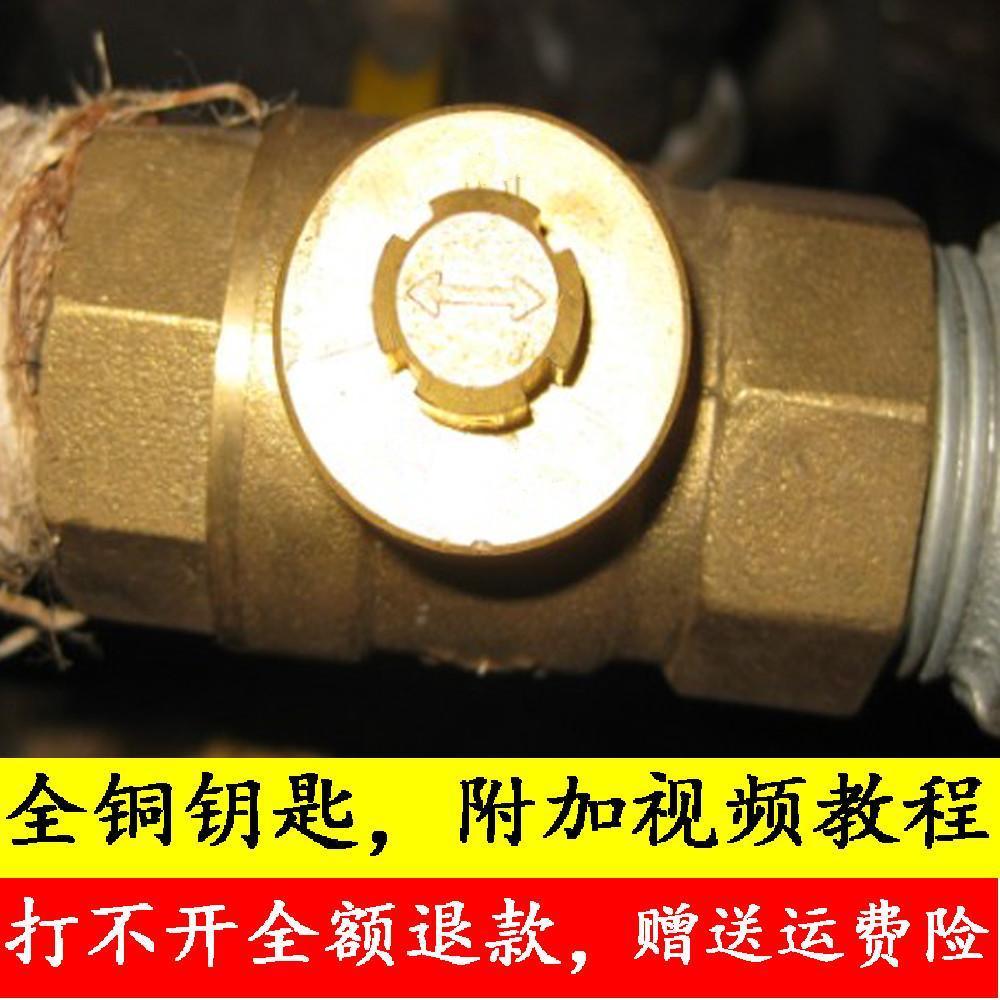 θέρμανση βαλβίδα μαγνητικά κλειδιά τρεχούμενο νερό τα κλειδιά στην τσάντα, τα κλειδιά να ανοίξεις τη θέρμανση μαγνητική βαλβίδα κλειδώματος αύξηση