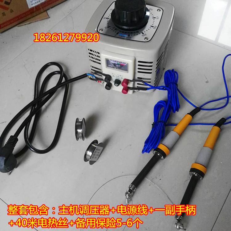คู่กับฟองน้ำโฟมเครื่องตัดลวดไฟฟ้าชนิดเครื่องยิงไฟฟ้า , เครื่องตัดผ้าทอถุงไข่มุก