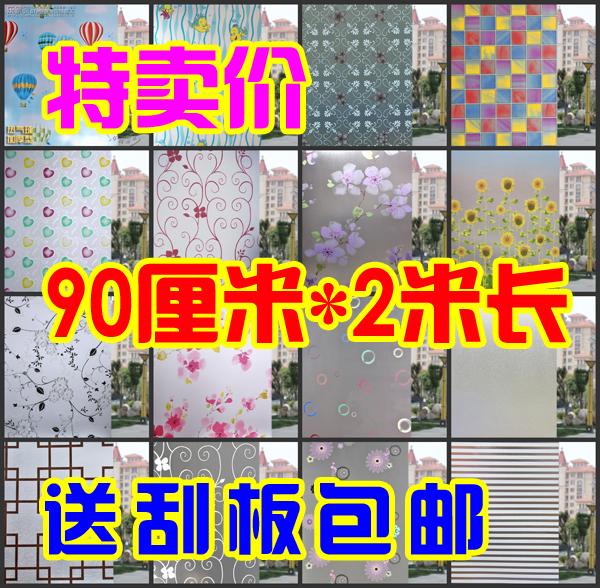 Bốn mùa ban công cửa sổ kính cửa sổ cái kem chống nắng chống cách âm không có cửa sổ riêng hoa nhãn in offset
