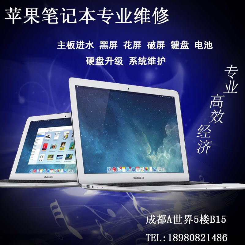 Apple - laptop - festplatte reparatur mobile data recovery Services reparatur - Solid State disk data recovery