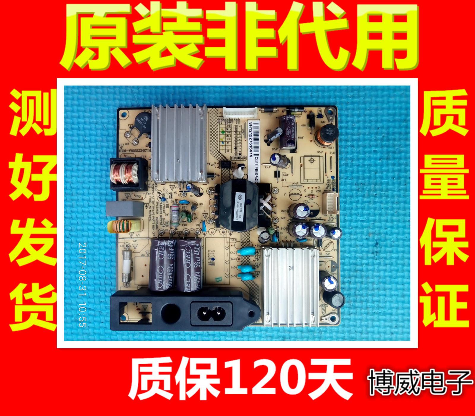 TCLL32F3320B32寸液晶カラーテレビの電源昇圧高圧バックライト恒流板BB77