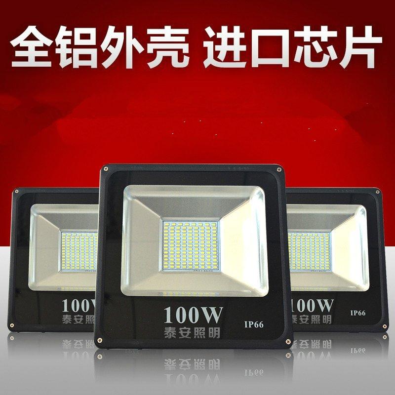 rezistent la apă, a condus lumină. - 50W100W200W din atelier lumina lumina