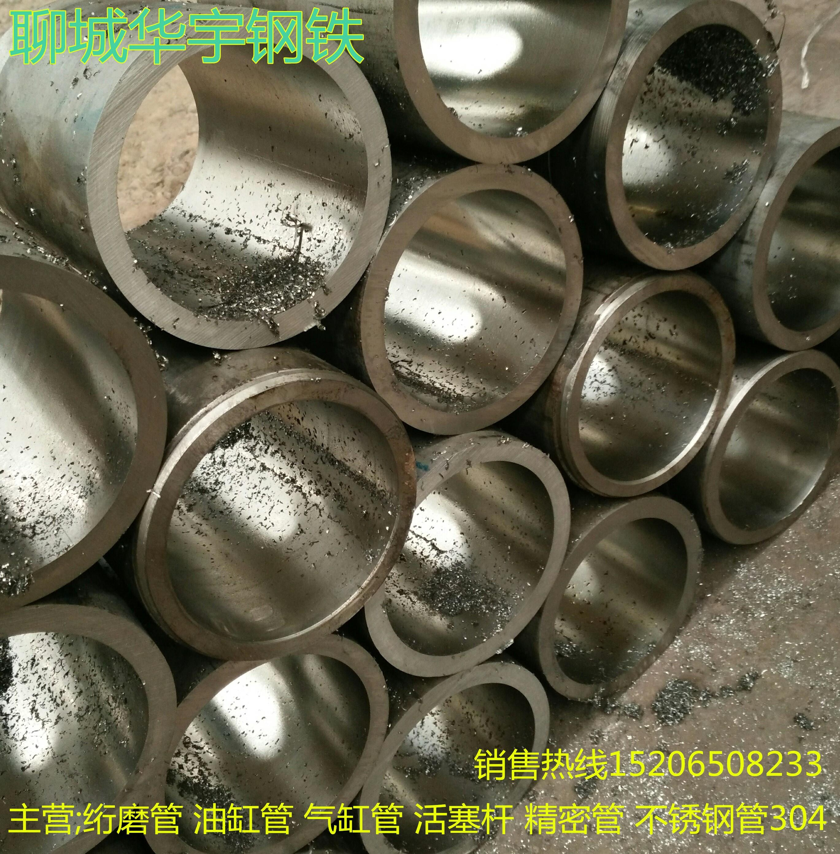Hersteller maßgeschneiderte Edelstahl - schleifen - Hydraulik - zylinder - zylinder - kolben vergüteten Stählen (Rohr