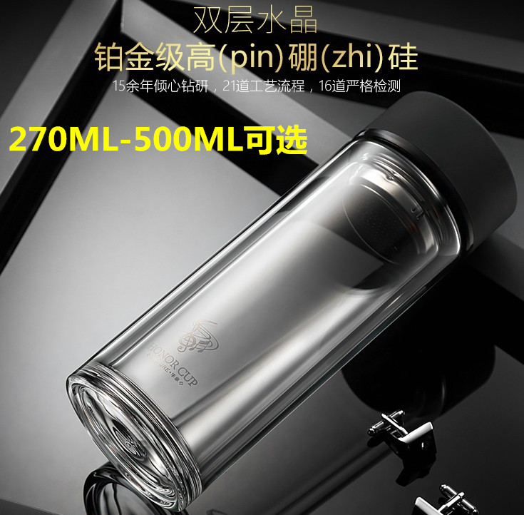High grade business vacuum 270-500ml glass inner container thermos cup