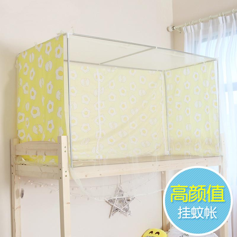 Bed rack, student dormitory, bedroom support, upper berth, lower berth, curtain screen, mosquito net, stainless steel single 1.5 meter bed