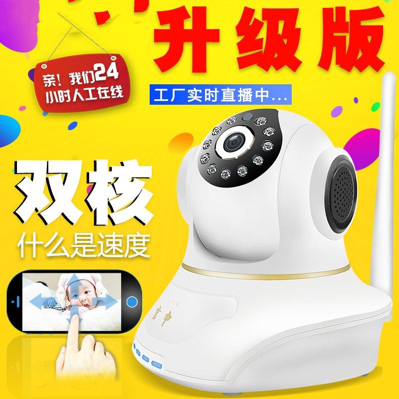 الشبكة اللاسلكية الذكية كاميرا واي فاي كاميرا عالية الوضوح الهاتف الروبوت مصغرة المنزلية عن بعد رصد