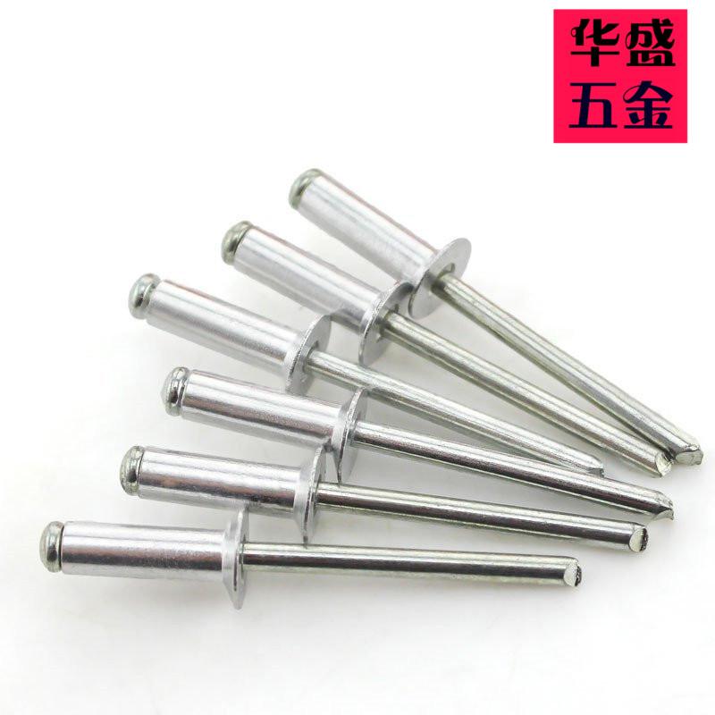 瀋んで頭アルミドロー芯リベット装飾釘角刈りアルミニウムラ釘引きリベットM2.4M3.2M4M5