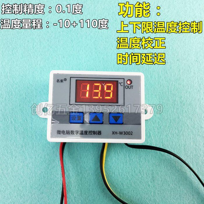 12V24V جهاز العرض الرقمية أداة التحكم في درجة الحرارة دقة 100 مثقف ذكي التحكم في درجة الحرارة حاضنة التحكم التبديل