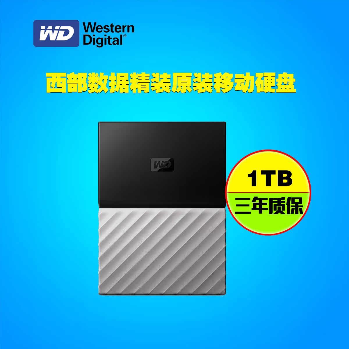 Western Digital (WD) MyPassportUltra1TB2.5 cm hardcover - mobile festplatte usb3.0
