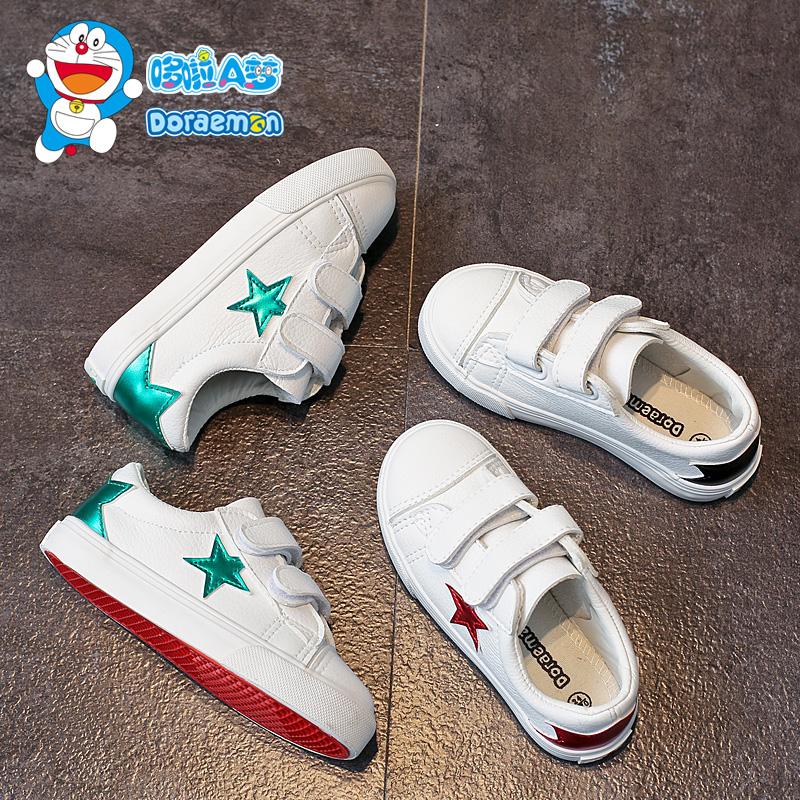 哆啦A梦 2017秋季新款儿童鞋休闲小白鞋男童板鞋女童单鞋运动球鞋