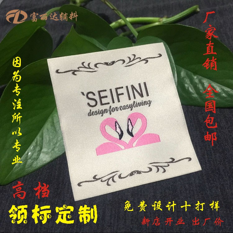 Collar tag custom clothing woven label stock clothing size standard standard woven textile standard custom-made mattress