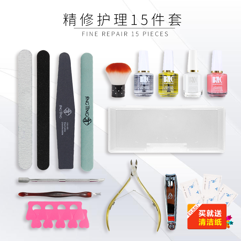 Manicure and manicure tool set impulse special price 2017 new novice beginner cutting polishing sponge