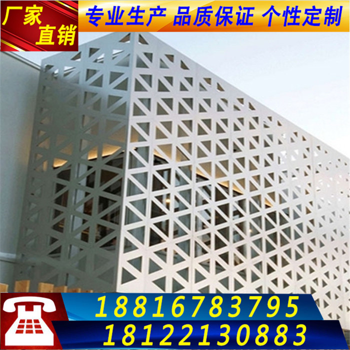 Triangular dense punching aluminum sheet with fluorocarbon white hollow aluminum curtain wall made of 2mm aluminum alloy molding aluminum plate