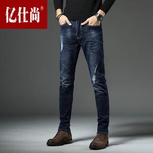 秋冬季破洞牛仔裤男修身直筒韩版潮流款男生休闲百搭男士小脚裤子